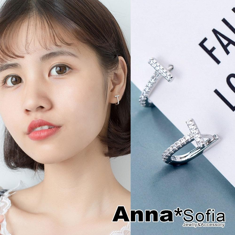 【3件5折】AnnaSofia T字美鑽圈 C圈925銀針耳針耳環(銀系)