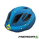 《MERIDA》美利達 兒童安全帽 藍/黃 50-54CM