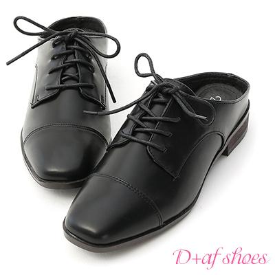 D+AF 品味休閒.小方頭綁帶紳士穆勒鞋*黑