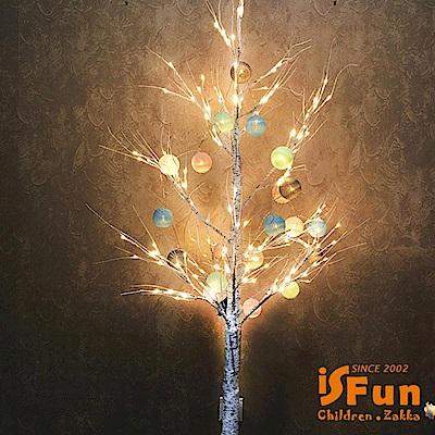 iSFun 雪白樺樹 花藝聖誕新春樹木情境景觀燈+球燈90cm