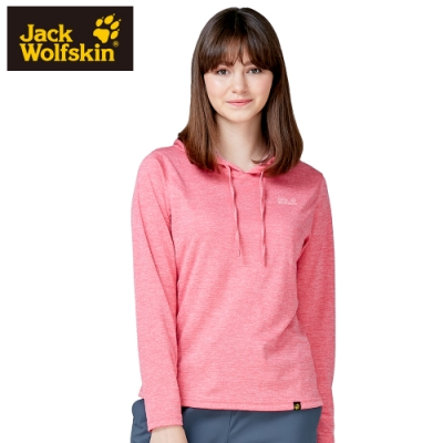 【Jack Wolfskin 飛狼】女 連帽長袖排汗衣 T恤『粉紅』