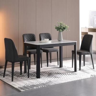 MUNA 艾森特4尺黑色石面餐桌(1桌4椅) 120X70X75cm