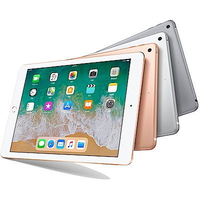 APPLE-iPad-128G-WiFi-金MRJ