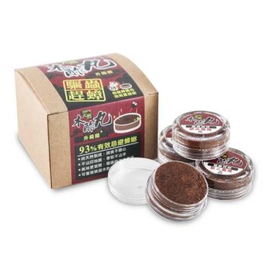 【木酢達人】天然木酢丸1盒(共四顆) (防蚊防蟑.消除霉味)
