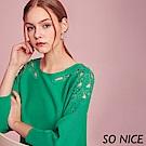SO NICE優雅鏤空蕾絲七分袖針織上衣