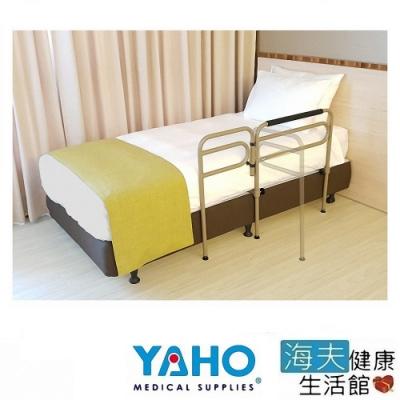 海夫健康生活館  耀宏 護欄 旋轉式 床邊架  YH300-1