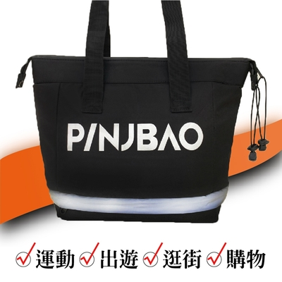 【PINJBAO】品捷包-專利型安全帽機車側掛包(拉鍊擴充 專利防盜 防水防撞 機車側掛 時尚便捷)
