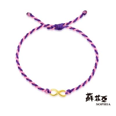蘇菲亞SOPHIA - G LOVER系列無限纏繞雙色手環(粉紫)