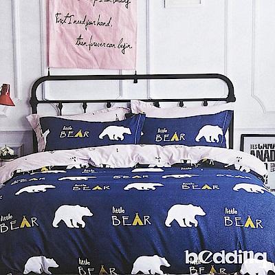 BEDDING-活性印染5尺雙人薄床包涼被組-小白熊