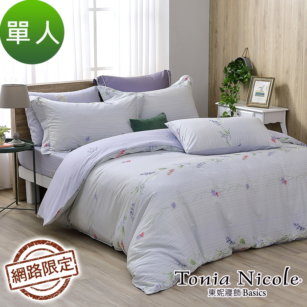 Tonia Nicole東妮寢飾 風信絮語100%精梳棉兩用被床包組(單人)