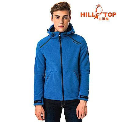【hilltop山頂鳥】男款防風透氣保暖連帽刷毛外套H22MX2石藍
