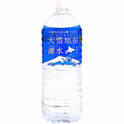 大雪山資源 大雪旭岳礦泉水(2Lx6)