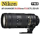 NIKON AF-S 70-200mm F2.8E FL ED VR(平行輸入)