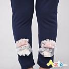 Azio Kids 女童 內搭褲 皇冠花朵蕾絲棉質內搭褲(藍)