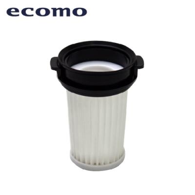 ecomo AIM-SC200 吸塵器專用集塵盒