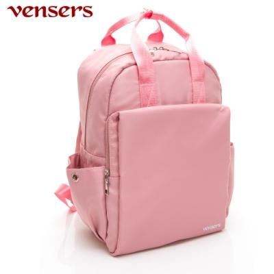 【vensers】都會風後背包(RB0980302粉色)