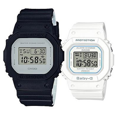 CASIO經典潮流數位設計休閒情侶錶(DW-5600LCU-1+BGD-560-7)