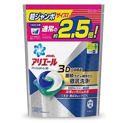 日本P&G 3D立體2.5倍洗衣果凍膠囊補充包-淨白抗菌(44顆入)