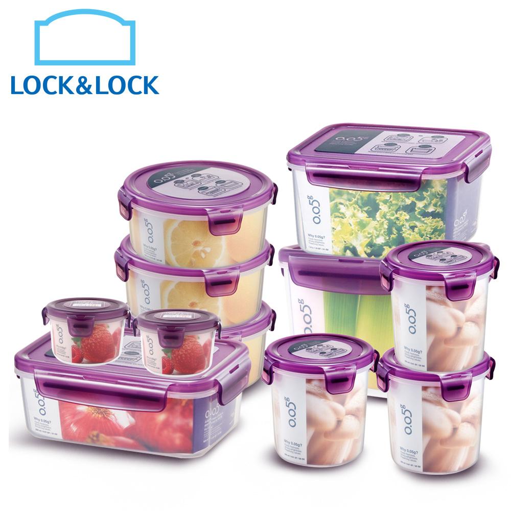 [時時樂限定超下殺]樂扣樂扣紫色超鮮收納PP保鮮盒11件組(快)