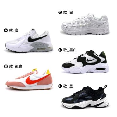 【時時樂限定】NIKE 女休閒鞋  (五款任選)