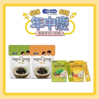 韓國【BEBECOOK】寶膳 嬰幼兒初食海苔酥*2+初食拌飯香鬆*2 (4入組)