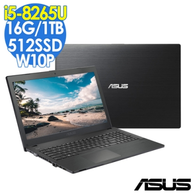 ASUSPRO P1440FA 14吋商用筆電 (i5-8265U/16G/512G SSD+1TB/W10P/特仕)