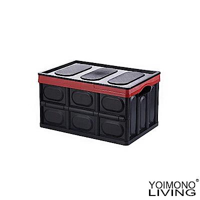 YOIMONO LIVING「收納職人」摺疊收納箱 (55L-黑色)