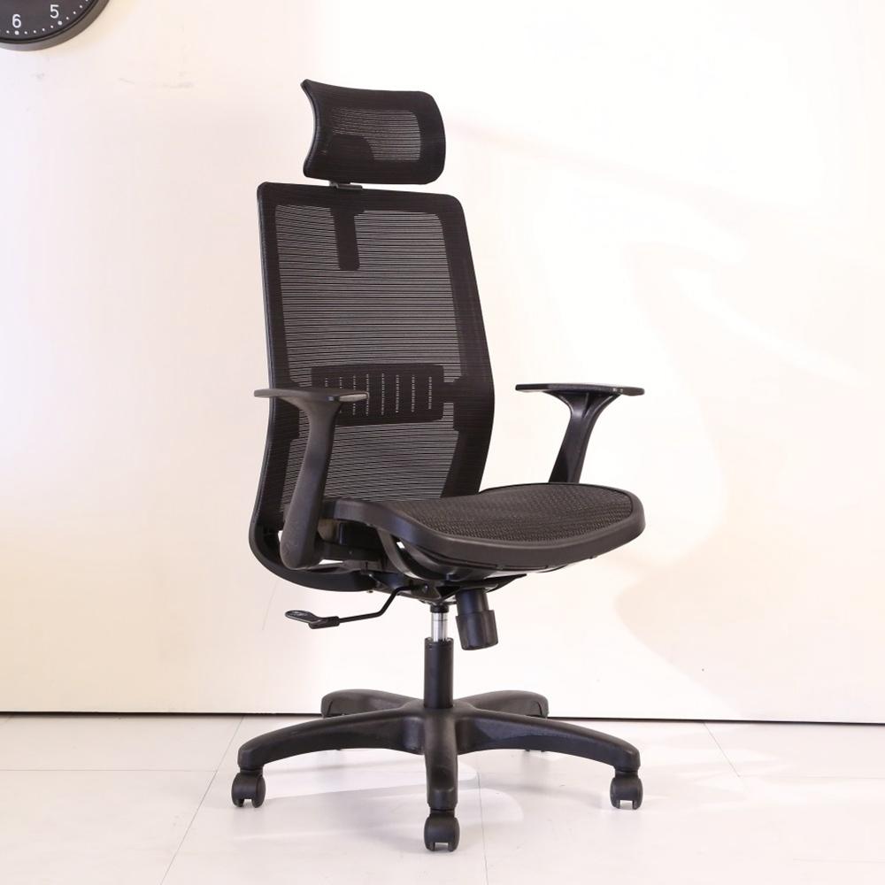 BuyJM亞倫全網可折手護腰辦公椅/電腦椅