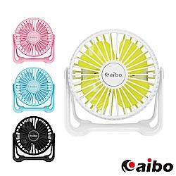 aibo AB203 迷你輕量 USB充電桌上型風扇(三段風)