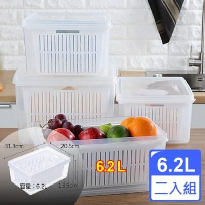 愛收納x聯太工坊 Famous雙層3號瀝水保鮮盒 二入組(附瀝水籃)