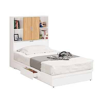 文創集 迪亞3.5尺單人床台(床頭+三抽底+不含床墊)-106.5x211x139cm免組