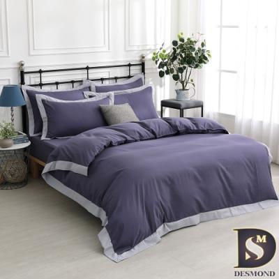 岱思夢 台灣製 單人 歐式滾邊柔絲棉 被套床包組 靛青紫