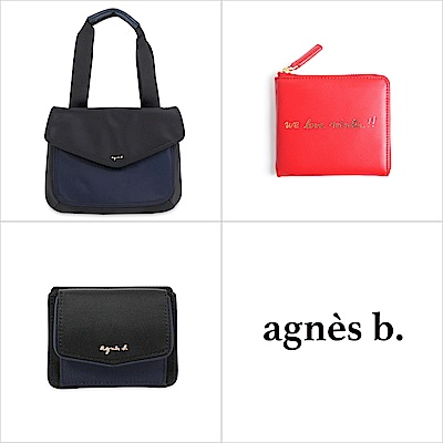 agnes b.信封肩背包/小皮件