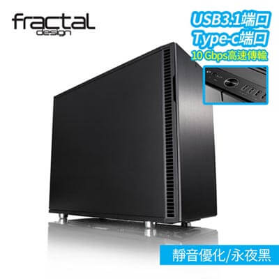 【Fractal Design】 Define R6C 永夜黑