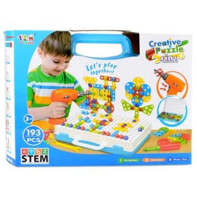 《Creative Puzzle》益智DIY電動工具手提收納組 193PCS