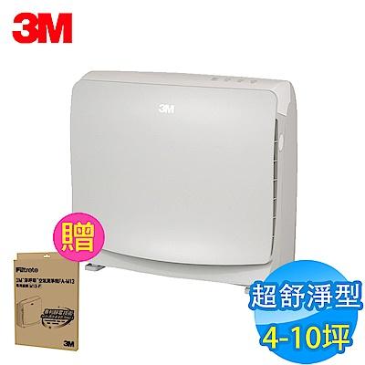 3M 4-10坪 超舒淨型 空氣清淨機 FA-M13 贈專用濾網