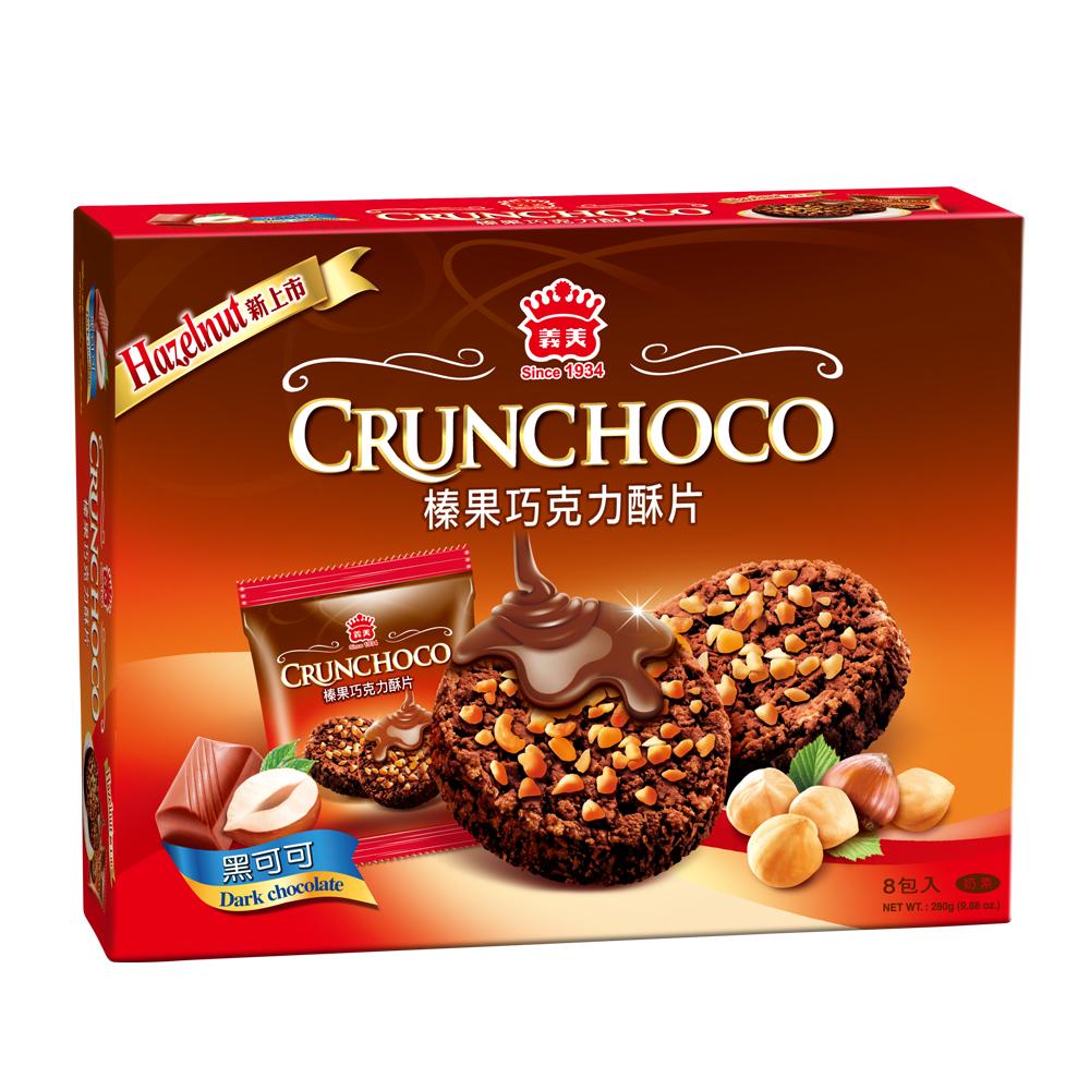 義美榛果巧克力酥片(黑可可)280g