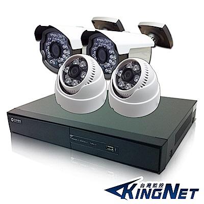 KINGNET - 監視器攝影機 【福利品】士林電機虎王3.0 8路4支監控套餐