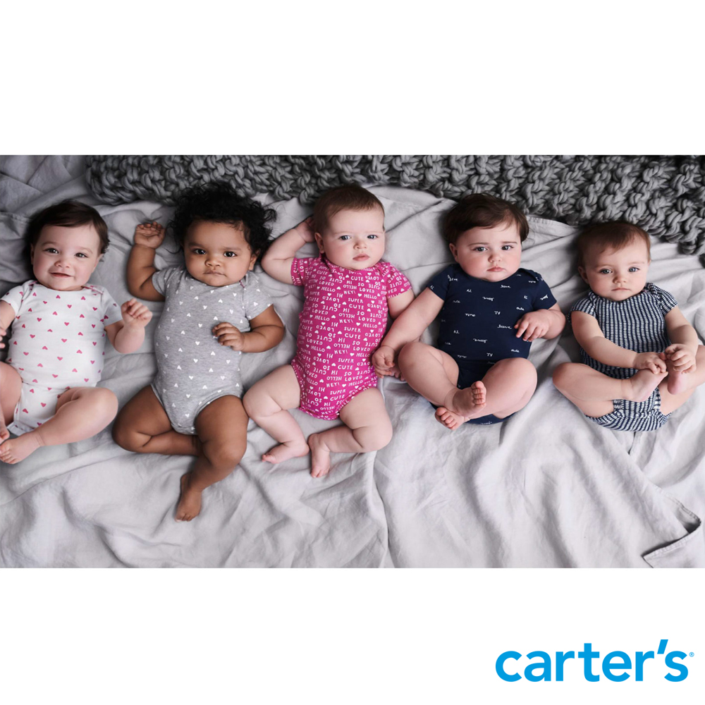 Carter's台灣總代理 愛心印圖5件組短袖包屁衣