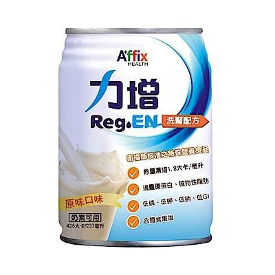 (箱)力增 洗腎配方(原味)-24罐