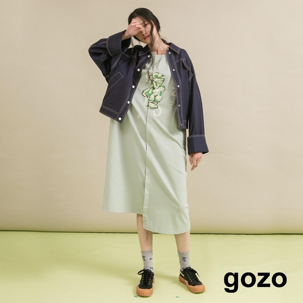gozo 不對稱印花洋裝(二色)