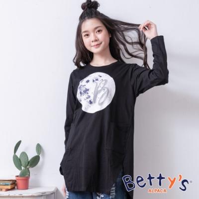 betty's貝蒂思 印花開衩長版T-shirt(黑色)