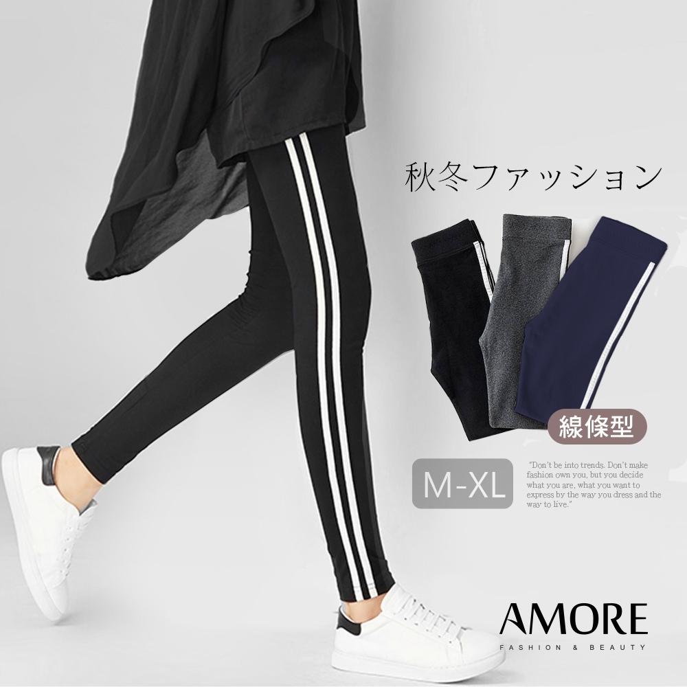【Amore】韓國超人氣百搭中厚多色線條款內搭褲