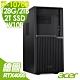 ACER VM6670 專業繪圖電腦 i7-10700/RTX4000 8G/128G/2TSSD+2T/500W/W10P/Veriton M product thumbnail 1