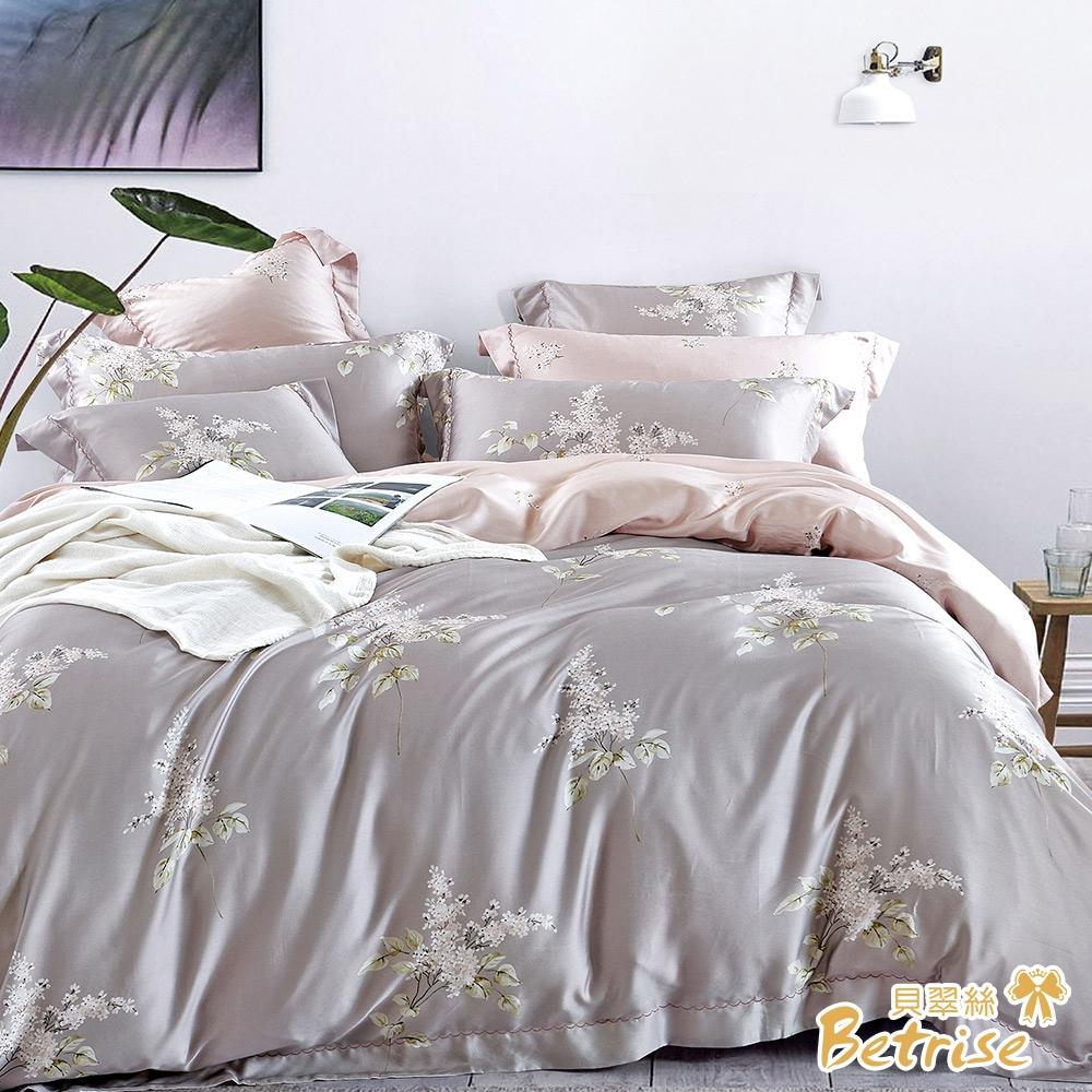 (贈植物精油防蚊扣)Betrise100%奧地利天絲鋪棉兩用被床包組-單/雙/大均價 (柳葉長)