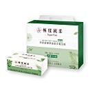 Superpure極度純柔淨柔感環保抽取式花紋衛生紙150抽X84包/箱