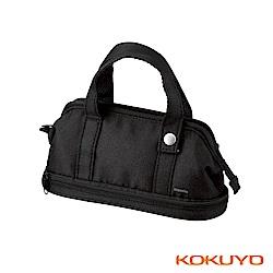 KOKUYO Capatto多功能收納筆袋-簡約黑