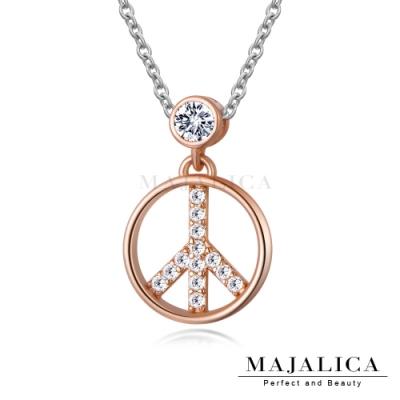 Majalica和平反戰符號鎖骨短鍊女925純銀吊墜項鍊