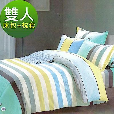 La Veda  雙人三件式床包+枕套組 舒適磨毛布-繽紛彩條