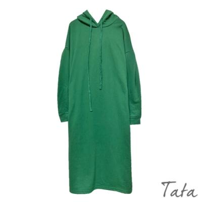繫帶連帽下擺側開衩連身洋裝 TATA-(M~XL)